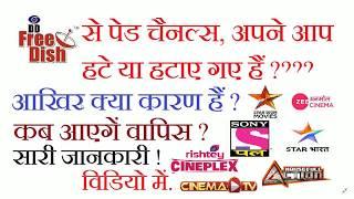 Download कब वापस आएँगे,DD free dish add old channels free to air zee anmol cinema sony wah star uatsav movies Video