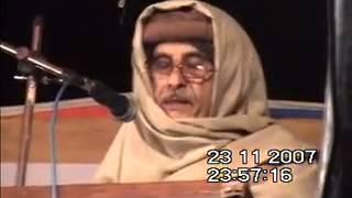 Download Taskeen Manerwal pashto poetry Video