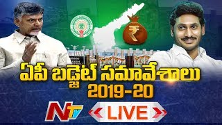 Download AP Assembly Budget Sessions 2019 LIVE | AP Assembly Live | NTV Live Video