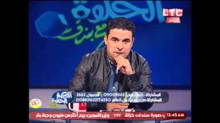 Download حمادة قصف جبهة خالد الغندور Video