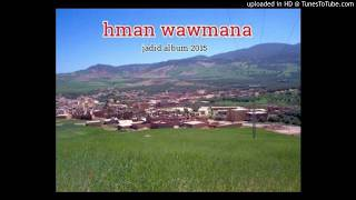 Download wawmana Video