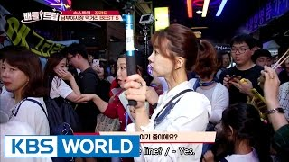 Download At night markets, food places are more popular than celebrities [Battle Trip / 2016.11.13] Video