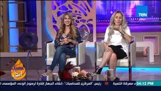 Download عسل أبيض - فقرة خاصة مع ″أيمن مصطفى″ video blogger Video