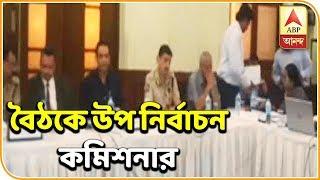 Saraswati Puja Celebration Of Actress Pramita | Saraswati Puja 2019