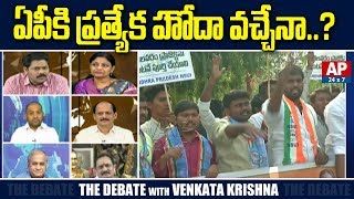 Download Debate on NSUI Leaders Protest For AP Special Status | The Debate with VK | AP24x7 Video
