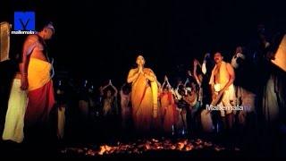 Download Walking on Fire Scene from Ammoru Video