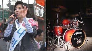 Download 뉴스타파 - 나경원 의원 딸, 대학 부정 입학 의혹(2016.3.17) Video