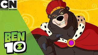 Download Ben 10 | Singing and Dancing Bear | Cartoon Network Video