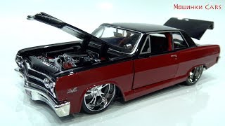 Download Сборка машинки: Chevrolet Malibu SS 1965 Video