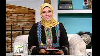 Download مصر أحلى يفتح ملف تطوير وصناعة الجلود Video