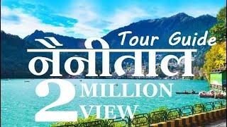 Download Nainital Tourist Places Video