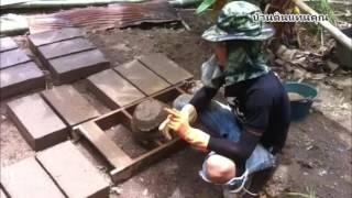 Download การทำอิฐดินเพื่อสร้างบ้านดิน how to make clay brick for cob house Video