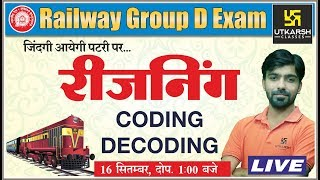 Download Coding Decoding   Reasoning   for Railway D Group   By Akshay Sir Video