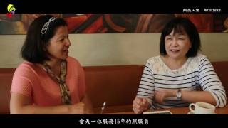 Download 高雄市社會局{照亮人生 助你前行}微電影-完整版 Video