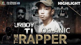 Download บิ๊ก OG - ANIC   THE RAPPER Video