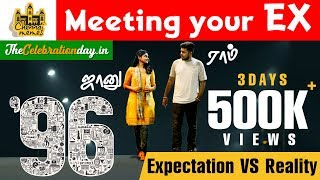Download 96 Movie In Real Life ft. Settai Sheriff | 96 Movie - Expectation vs Reality | Chennai Memes Video