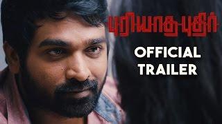 Download Puriyaatha Puthir - Official Trailer   Vijay Sethupathi, Gayathrie   Sam C.S   Ranjit Jeyakodi Video