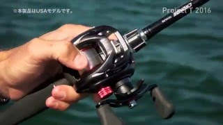 Download Project T 2016 EPISODE 8 ″TATULA CT,TATULA CT TYPE-R Pros point of view″ 【 Project T Vol.28 】 Video