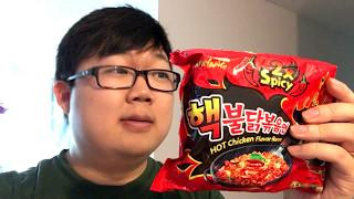 Download Let's Eat 2X SPICY Korean Buldak Bokkeum Myun Ramen Video