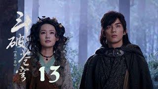Download 鬥破蒼穹 13 | Battle Through the Heaven 13【DVD版】(吳磊、林允、李沁、陳楚河等主演) Video