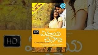 Download Ye Maaya Chesave Telugu Full Movie    Naga Chaitanya, Samantha    Gowtam Vasudev Menon    AR Rahman Video