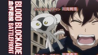 Download Blood Blockade Battlefront & Beyond – Opening Theme – fake town baby Video