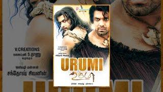 Download Urumi Video