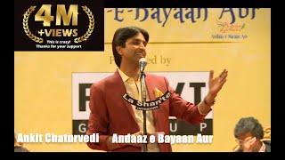 Download 17. K V (Part 1) – Adhuri Ek Kahaani - Andaaz-E-Bayaan-Aur Mushaira 2016 – 4K & HD Video