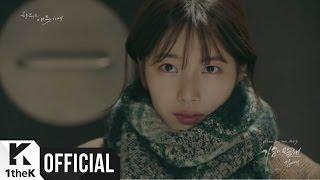 Download [MV] Kim NaYoung(김나영) Say Goodbye(가슴이 말해) (Uncontrollably Fond(함부로 애틋하게) OST Part. 3) Video