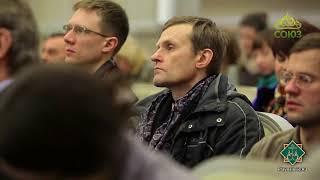 Download Лекции в Сретенской духовной семинарии. Богослужение Великого поста. Часть 1 Video
