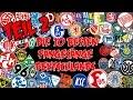 Download Die besten Fangesänge Deutschlands - Meine Top 10 - Teil 2 Video