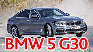Download BMW 5 серии G30: ″чоткий″ буммер. Video