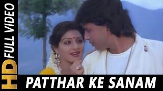Download Patthar Ke Sanam Kuchh Bol Zara, Jab Pyar Kiya | Mohammed Aziz, Anuradha Paudwal | Watan Ke Rakhwale Video