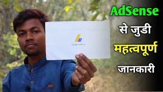 Download Google Adsense Se Judi Important Jankari || Ye Galti Mat Karna Video