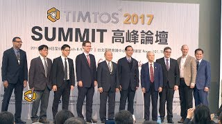 Download 2017 Taipei Int'l Machine Tool Show (TIMTOS) Hits Record High with Focus on Industry 4.0 Video