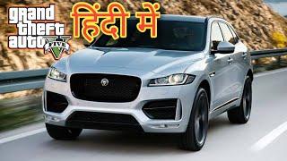 Download Ultra High Graphics #GTA5 | #Desi #JAGUAR #SuV #Accidental #Olx #Kaluwa | 1080p 60fps 2019 Video