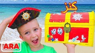 Download لعبة كنوز القراصنة للأطفال مقاطع فيديو لكل من فلاد و نيكيتا Video
