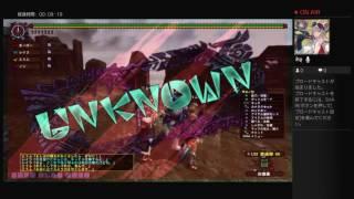 Download MHF-Z 2鯖 マイミッションやってこ! 3日目 Video