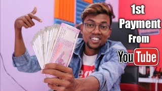 Download My First Payment From YouTube | Kitna Mila ? Video
