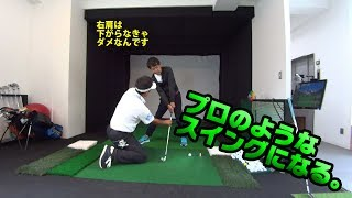 Download 三觜喜一プロにホンモノのバンピング動作を習う! Video