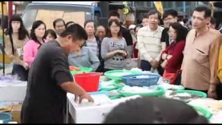 Download 台灣魚販叫賣 Video