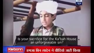 Download Osama bin Laden's son to be the future leader of al-Qaeda? Video