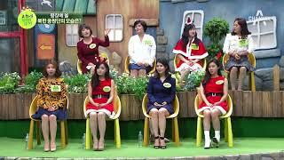 Download 미리보는 북한 응원단! 외신 기자가 촬영한 북한 미녀 공개! Video