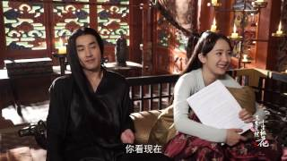 Download 三生三世十里桃花 Eternal Love 幕後花絮:長髮的代價(a.k.a. Ten Miles of Peach Blossoms) Video