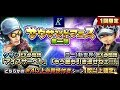 Download [KitC] OPTS 海賊王Fes 第二彈 青稚 & 羅 必up 萬千風暴 11連 One Piece Thousand Storm 航海王 Video