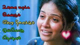 download whatsapp status video tamil comedy