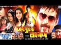 Download HD रामपुर के लक्ष्मण- Latest Bhojpuri Movie 2015 | Rampur Ke Laxman - Bhojpuri Full Film Video