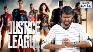 Download Justice League Review | Ben Affleck | Henry Cavill | Gal Gadot | Ezra Miller | Selfie Review Video