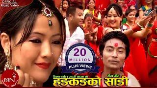 Download New Nepali Teej Song | Hong Kong Ko Sadile -Tilak Oli & Arati Khadka Ft.Bijaya Thapa & Parbati Rai Video