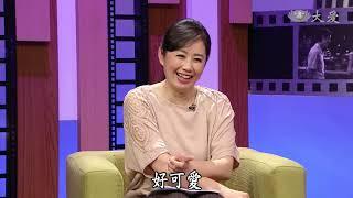 Download 【大愛會客室】20180524 - 有你陪伴(8) Video